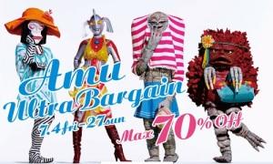 Ultraman Campaign