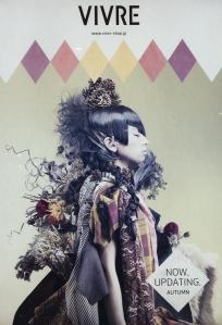 Tenjin Vivre fall ad campaign