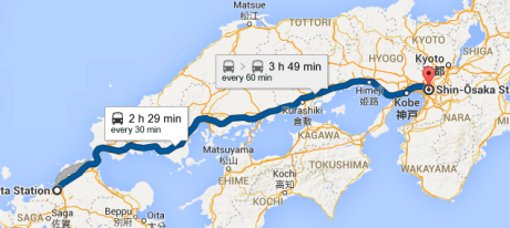 Fukuoka to Osaka by train